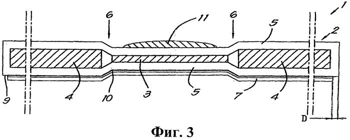 Элемент для изготовления скоросшивателя или информационной панели и способ, который использует такой элемент для изготовления скоросшивателя или информационной панели
