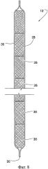 Гибкие изолированные дверные панели с внутренними перегородками