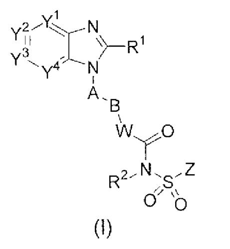 Применение антагонистов рецептора ep4 в лечении il-23-опосредуемых заболеваний
