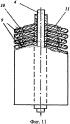 Электрод свинцово-кислотного аккумулятора (варианты)