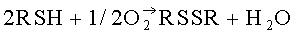 Катализатор для окислительной очистки нефти и нефтяных дистиллятов от меркаптанов, способ его получения и способ восстановления активности катализатора