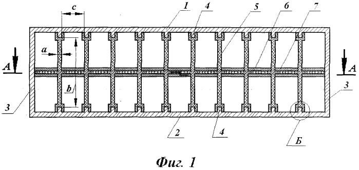 Вакуумное теплоизоляционное изделие (варианты)