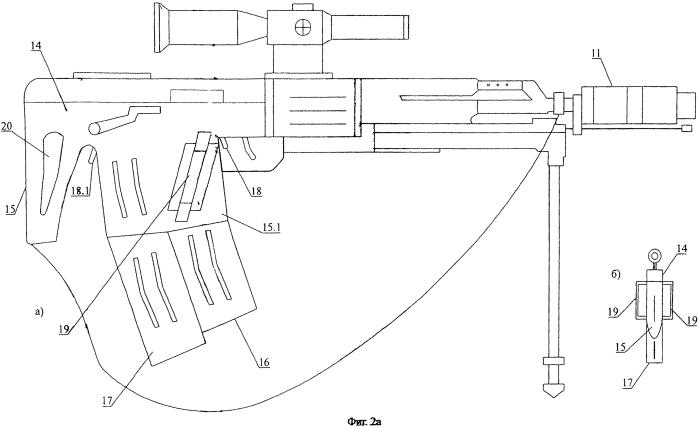 Двухсредовое автоматическое снайперское оружие и патроны для стрельбы из оружия кущенко в.а.