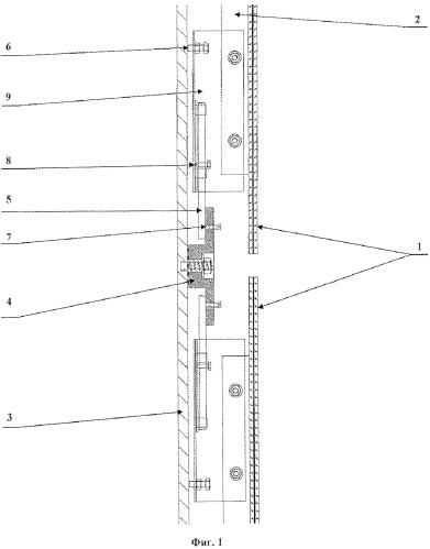 Опорно-крепежный узел для скрытого крепления фасадных панелей