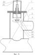 Устройство для присоединения к действующему трубопроводу без снижения давления транспортируемой среды