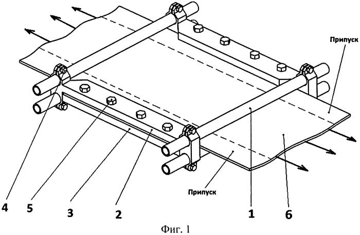 Устройство для предотвращения поперечной деформации при продольном растяжении листового материала