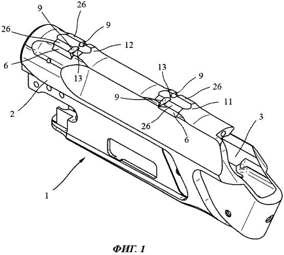 Монтажное приспособление для съемного крепления прицела на ручном огнестрельном оружии и корпус ручного огнестрельного оружия