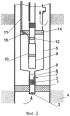 Оборудование для одновременно-раздельной эксплуатации нефтяного и газоносного пластов в скважине