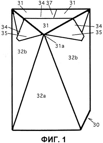 Способ изготовления упаковочного контейнера и упаковочный контейнер