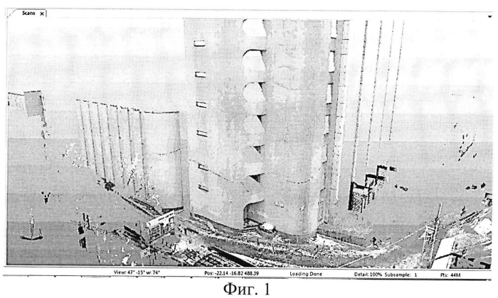 Способ лазерного 3d сканирования оперативного определения степени деформированности сооружения, имеющего сложную конструктивную форму