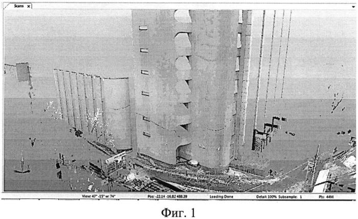 Способ лазерного 3d сканирования оперативного определения степени деформированности сооружения, имеюшего сложную конструктивную форму