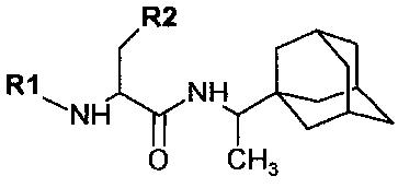 Производные 1-(1-адамантил)этиламин-n-ациламинокислот и их противогриппозная активность