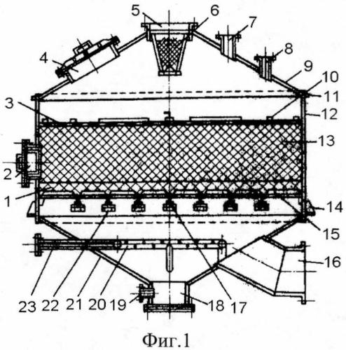Вертикальный адсорбер