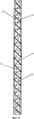 Станок малогабаритный для выделения жидкой фазы из материалов