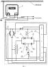 Устройство для поверки электросчётчиков
