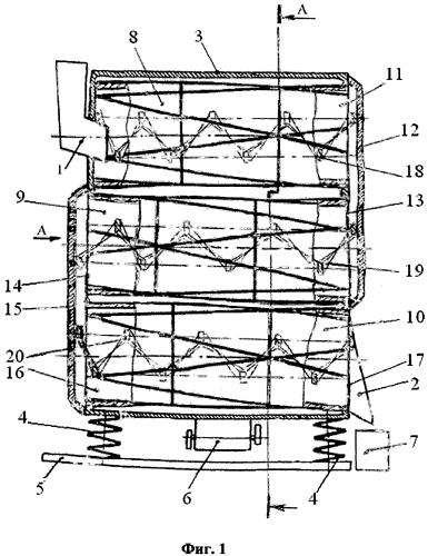 Вибрационная малогабаритная установка для приготовления кормов