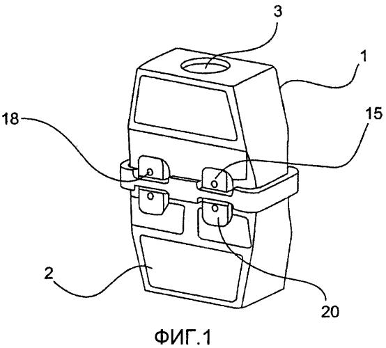 Блокировочное устройство для корпуса штекерного разъема
