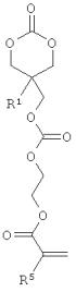 Циклические карбонильные соединения с боковыми пентафторфенилкарбонатными группами, их получение и получаемые из них полимеры