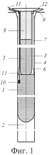 Скважинный заряд переменного диаметра для рыхления горных пород