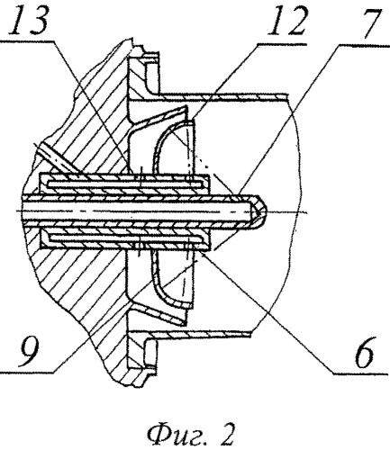 Камера сгорания жидкостного ракетного двигателя малой тяги