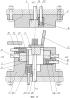 Способ объемного прессования брикетов из порошкообразного материала и устройство для осуществления способа