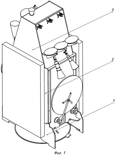 Космический аппарат с дополнительным полезным грузом