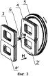 Система катушек для вибрационного магнитометра