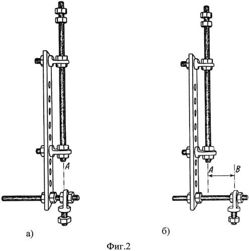 Устройство для репозиции костных отломков в аппарате илизарова