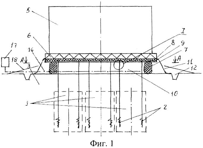 Пространственная фундаментная опора резервуара на мерзлом основании