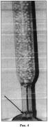 Взрывчатые вещества, состоящие из нитрата аммония и жидкого горючего