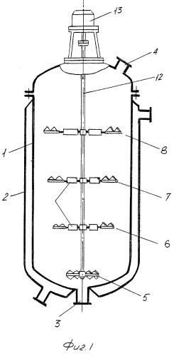 Реактор с многорядными мешалками для обработки жидких сред