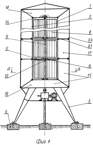 Роторный ветродвигатель с кольцевым концентратором воздушного потока