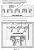 Способ и система обеспечения безопасности и мониторинга объекта охраны оптовой и розничной торговли