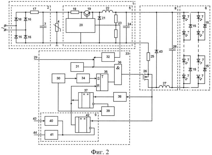 Устройство защиты светодиодов от перегрузок