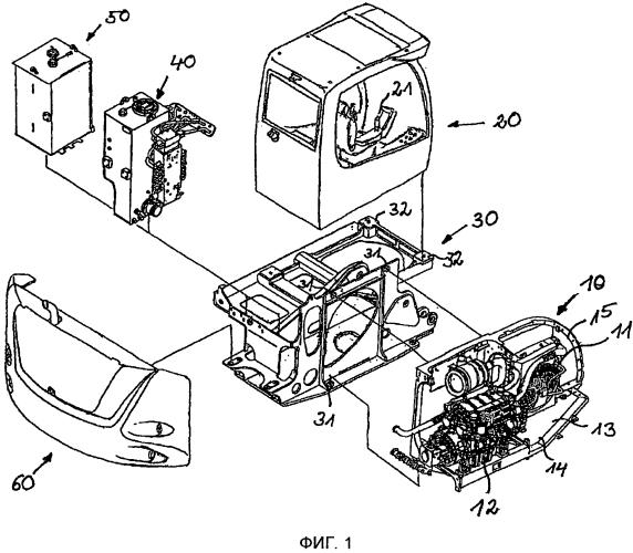 Строительная машина или транспортное устройство