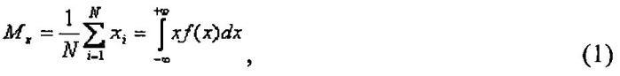 Устройство автоматизированной оценки средней по стаду живой массы животного или птицы при случайном выборочном взвешивании произвольной особи стада животных или птицы