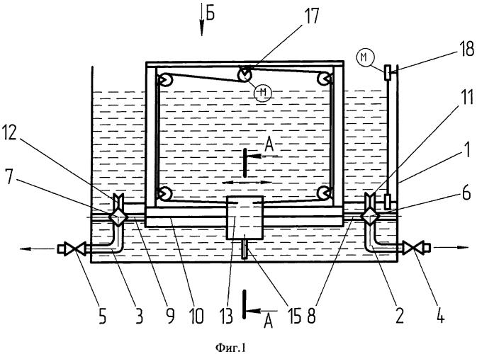 Способ очистки дна бака от осадка и устройство для его реализации