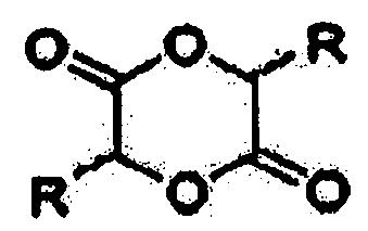 Способ получения полигидроксикарбоновой кислоты