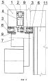 Способ крепления поворотного редуктора к корпусу в горном очистном комбайне