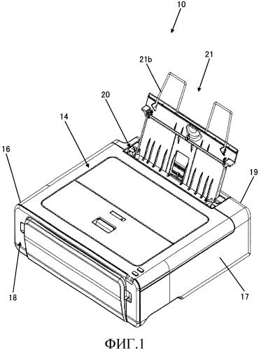 Листоотделяющий механизм, блок подачи листов и устройство формирования изображения