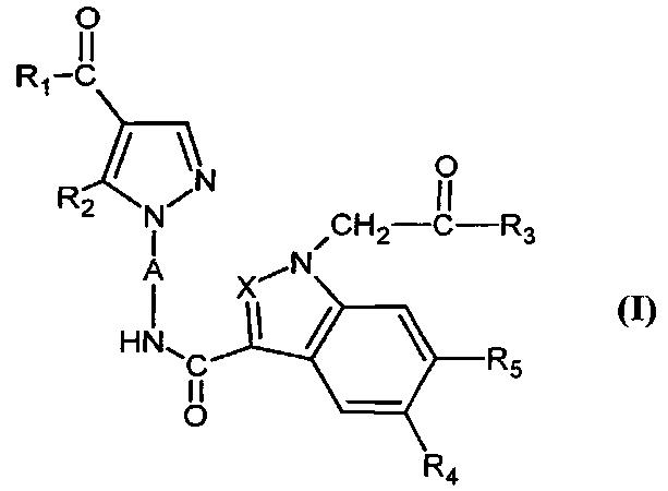 Производные n-[(1н-пиразол-1-ил) арил]-1н-индола или 1н-индазол-3-карбоксамида, их получение и их применение в качестве антагонистов p2y12