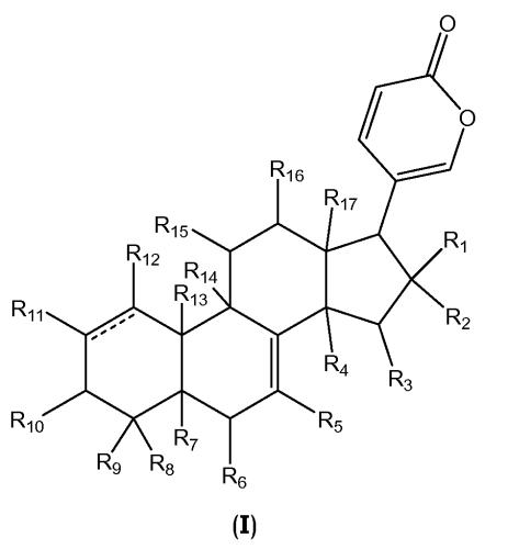 Противораковые стероидныелактоны, ненасыщенные в положении 7(8)