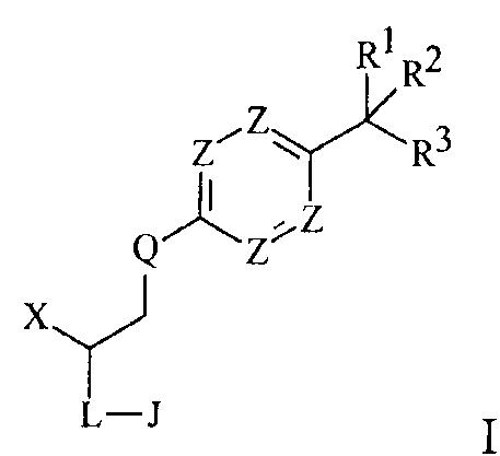 Терапевтические средства на основе производных диглицилиловых простых эфиров и способы их применения