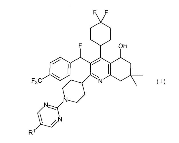 Замещенное пиридиновое соединение