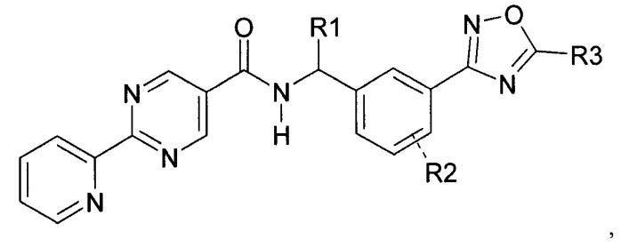 Производные фенилоксадиазола в качестве ингибиторов pgds