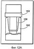 Муфтовое устройство с покрытием для эксплуатации в газонефтяных скважинах