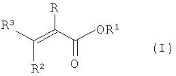 Полимер, пригодный в качестве улучшителя индекса вязкости