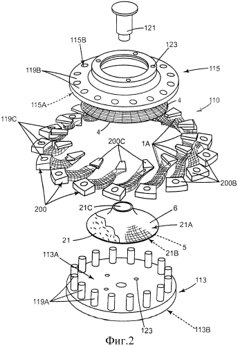 Пресс-форма для центробежного рабочего колеса, вставки для пресс-формы и способ изготовления центробежного рабочего колеса