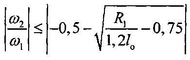 Способ центробежной обработки внутренних поверхностей мелкоразмерных деталей