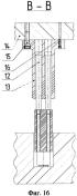 Штамп совмещенного действия для получения изделия с осесимметричным фланцем из трубной заготовки